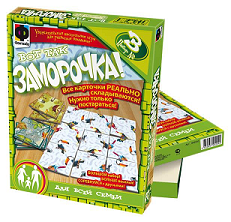 Zamorochka
